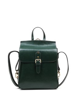 Green Small Cowhide Leather Backpack