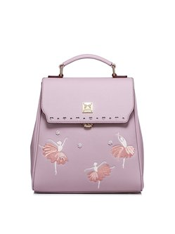 Pink PU Sweet Push Lock Backpack