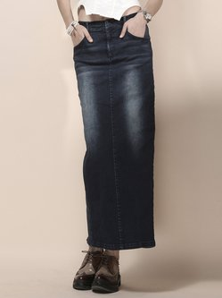 Blue Casual Denim Washed Split Bodycon Maxi Skirt
