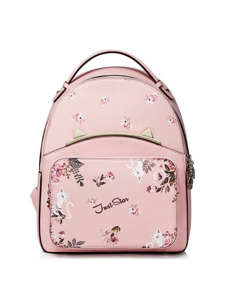 PU Zipper Small Backpack