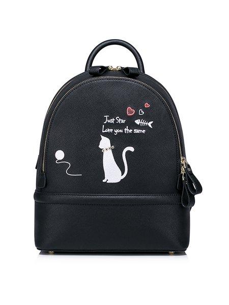 Embroidered PU Zipper Sweet Backpack