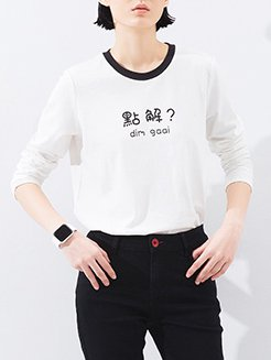 Cotton Long Sleeve Printed Casual Plain Long Sleeved Top