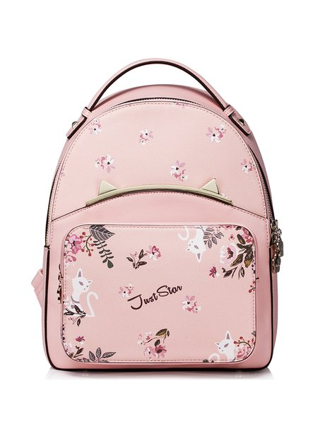 PU Zipper Small Backpack