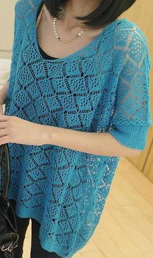 Blue Shift Plain Spandex Street Tunic