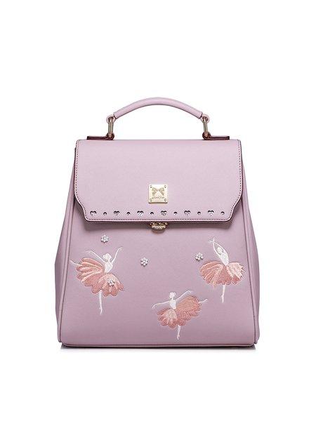 Pink PU Sweet Push Lock Backpack