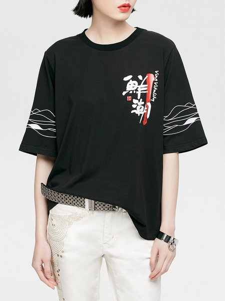 Black Crew Neck Printed Letter Short Sleeve T-Shirt