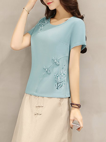 Aqua Short Sleeve Printed T-Shirt