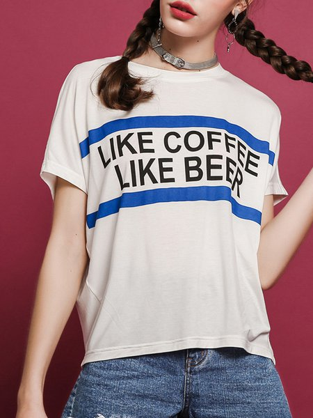 White Casual H-line Letter Printed T-Shirt