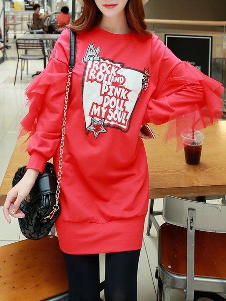 Ruffled Casual Letter Cotton-blend Long Sleeve Hoodies And Sweatshirt