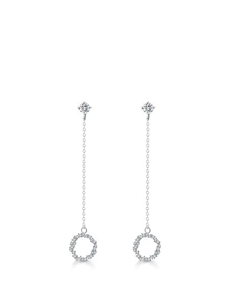 Silver-Color Cubic Zirconia Silver-Color Round Earrings