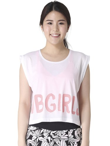 White Letter Breathable Sports Top Crop Tops