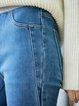 Blue Casual Denim Washed Skinny Leg Pants