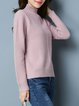 Casual Turtleneck Long Sleeve Plain Sweater