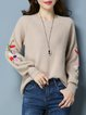 Balloon Sleeve Casual Crew Neck Knitted Sweater