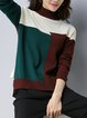 Coffee Turtleneck High Low Asymmetric Long Sleeve Sweater