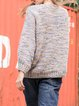 Gray Knitted Crew Neck Long Sleeve Sweater