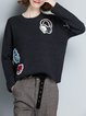 Knitted Long Sleeve Simple H-line Sweater