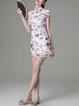 Pink Stand Collar Short Sleeve Mini Dress