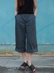 Blue Polyester Casual Wide Leg Pants