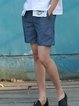 Blue Casual Asymmetric Polyester H-line Shorts