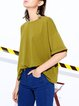 Cotton-blend Short Sleeve Casual T-Shirt