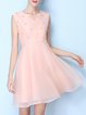 Beaded Girly Sleeveless V Neck Organza Mini Dress