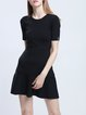 Black Flounce Ruffled Short Sleeve Mini Dress