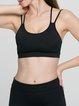 Black Quick Dry Stretchy Sports Bra