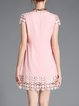 Pink Crew Neck Short Sleeve Beaded Mini Dress