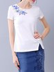 White Simple Crew Neck Embroidered T-Shirt