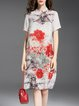 Stand Collar Short Sleeve Vintage Silk H-line Midi Dress