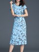 Multicolor Floral Vintage Midi Dress