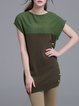 Brown Short Sleeve Knitted Color-block Buttoned Sweater