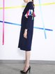 Dark Blue Elegant H-line Wool Lapel Coat