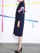 Dark Blue Elegant H-line Wool Lapel Coat