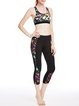 Multicolor Stretchy Breathable Cutout Printed Sports Bras