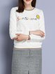 White Letter Embroidered Elegant Knitted H-line Sweater