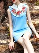 Girly Embroidered Sleeveless Stand Collar Mini Dress