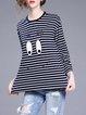 Dark Blue Stripes 3/4 Sleeve H-line Crew Neck T-Shirt
