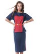 Blue Short Sleeve Color-block boat Neck Top With Skirt