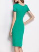 Green Piping Elegant Bodycon Square Neck Midi Dress