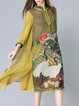 Yellow Vintage Stand Collar Printed Polyester Midi Dress