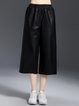 Black PU Casual Wide Leg Pants