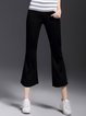 Black Simple Solid Cotton-blend Flared Pants