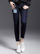 Dark Blue Casual Paneled H-line Cotton-blend Jeans