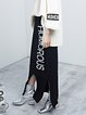 Black Knitted Slit Statement Letter Maxi Skirt