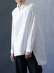 White Slit High Low Long Sleeve Solid Blouse
