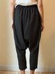 Black Casual Shirred Track Pants