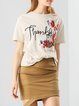 H-line Embroidered Paneled Floral Shorts Sleeve Casual T-Shirt