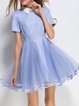 Short Sleeve Girly Ruffled A-line Mini Dress